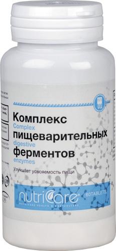 Комплекс пищеварительных ферментов, таблетки, 60 шт