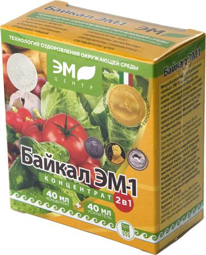 Биоудобрение «Байкал ЭМ-1», концентрат 2 в 1, 40 мл + 40 мл