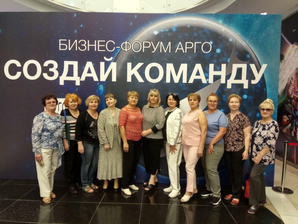 Празднование 23-летия компании Арго. Москва, Крокус Сити Холл. Сентябрь 2019г.