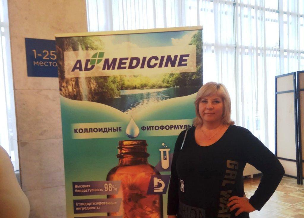 Март 2019 г. Москва, праздник компании «Эд Медицин»