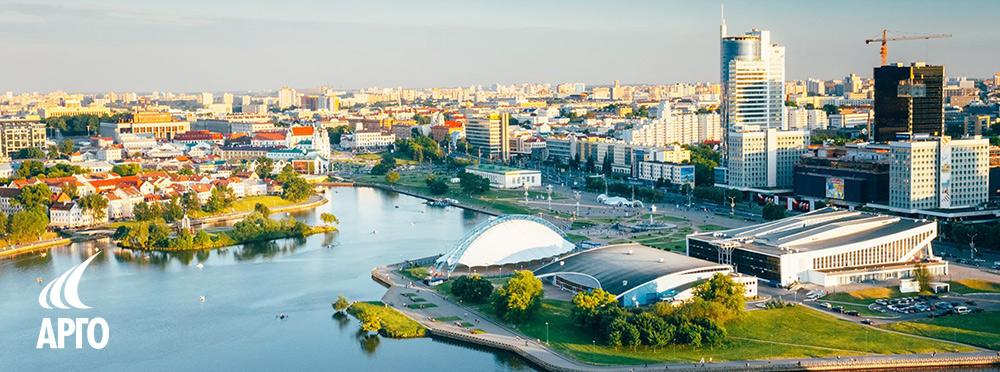Минск, представительство АРГО
